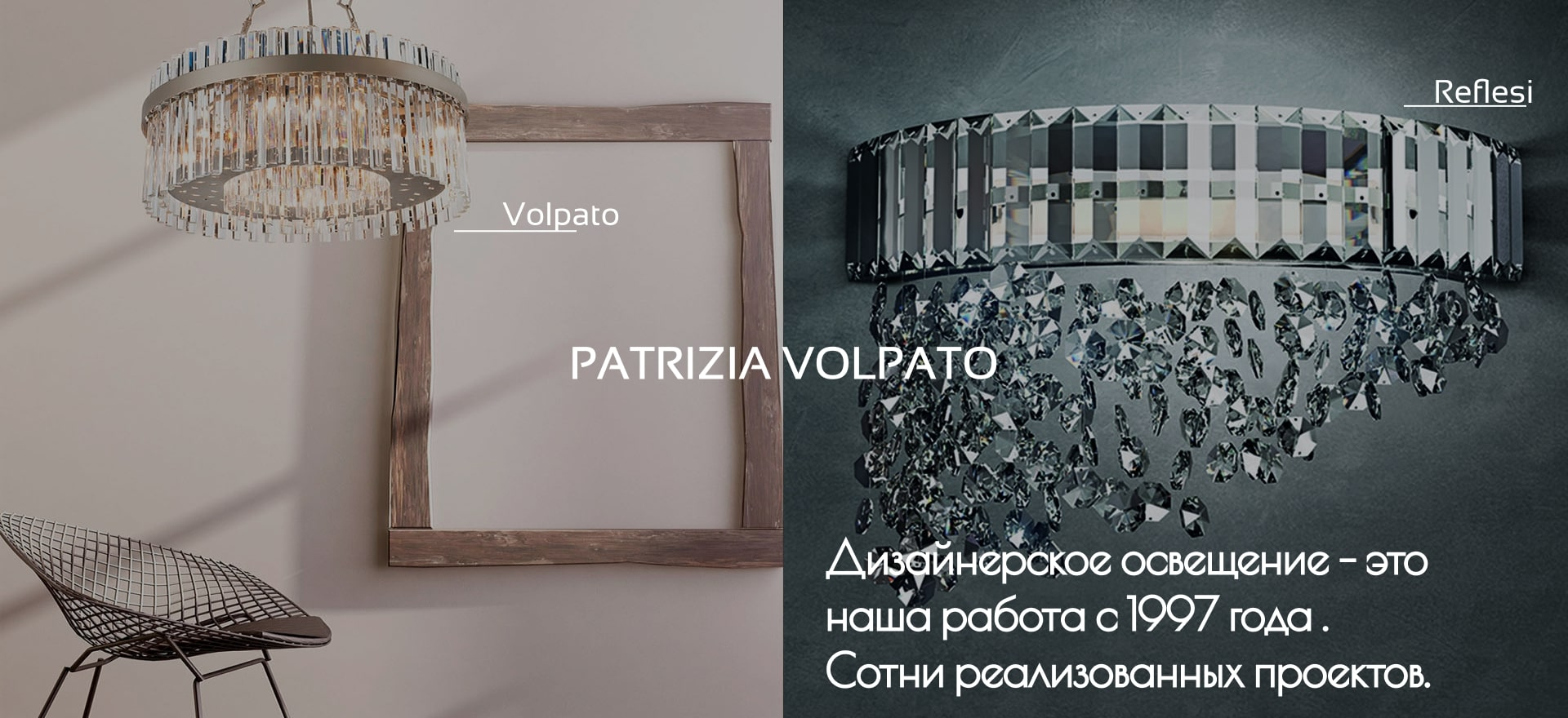 slider-patrizia-volpato