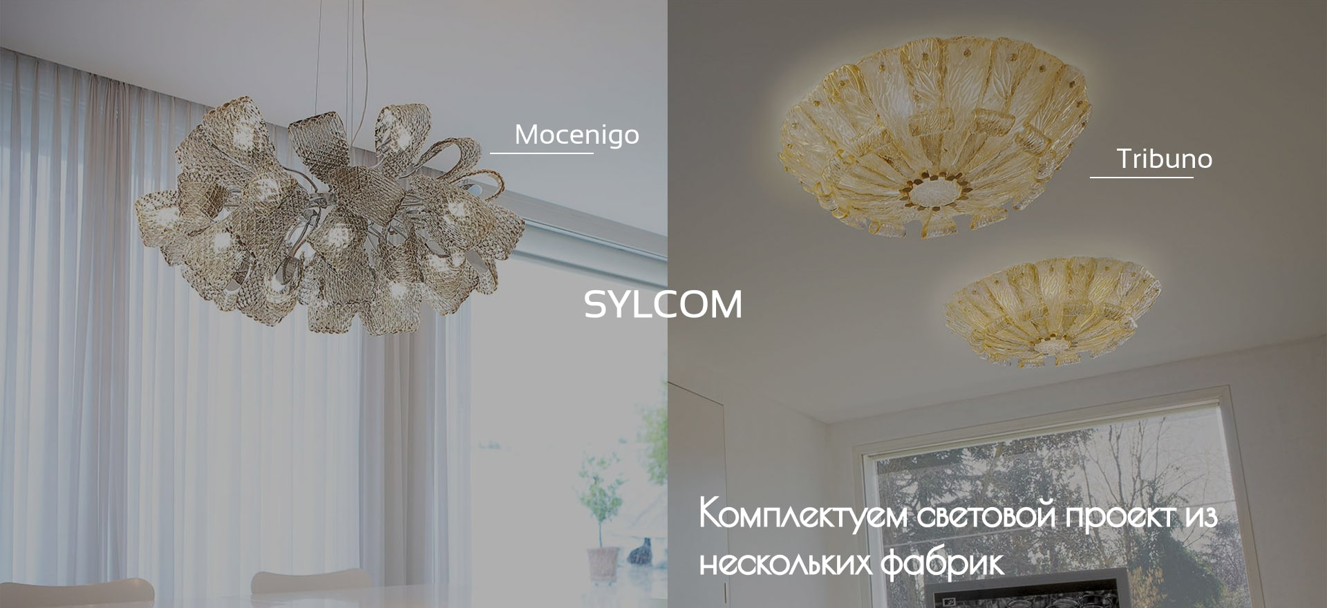 slider-sylcom